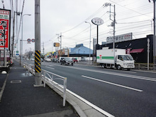 横浜市 戸塚区 点心整体の健康と日常のブログ        体に癒しを! 心に笑顔を!!