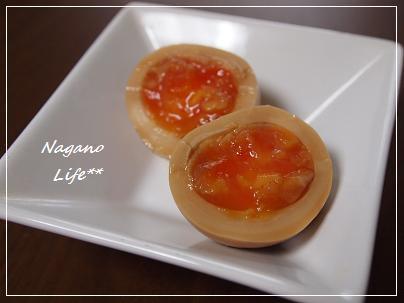 Nagano Life**-味付け卵