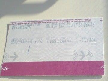 ジローナチケット