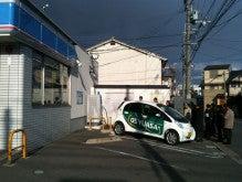 いそもと桂太郎 オフィシャルブログ「The Daily いそもと」Powered by Ameba-2012-01-31-4