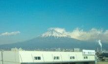 いそもと桂太郎 オフィシャルブログ「The Daily いそもと」Powered by Ameba-2012-01-31-1