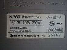 北鎌倉・鎌倉の携帯基地局乱立による複合電磁波汚染の改善を目指すブログ