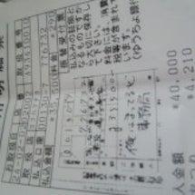 【入金完了のお知らせ…