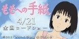 $美山加恋オフィシャルブログ『A hui hou』 powered by アメブロ