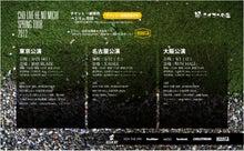 $TARO SOUL オフィシャルブログ「SOUL BLOG, TARO DAYS」Powered by アメブロ