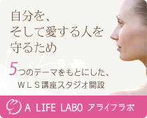 名古屋のリフレクソロジースクール みずかがみ松田旬古のブログ