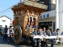 屋台祭りをみてあるき、・・・-薗ヶ谷