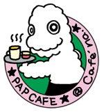 cafena.のブログ-papcafe_s.jpg
