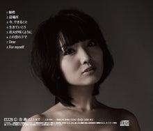 智恵莉Official Blog「チエリズム」