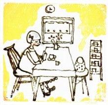 $カフェみたいな部屋作り*ナチュラル度をUPさせる暮らし-ipodfile.jpg