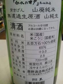 たかぼんの 【潮津酒店】 オフィシャルブログ