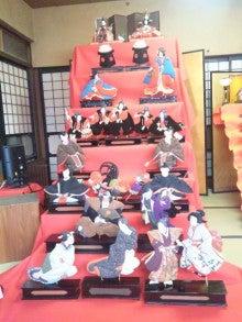 角館観光プレスブログ 旬の角館-たてつ雛・押し絵.jpg