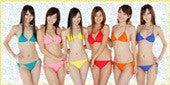 広瀬玲奈 オフィシャルブログ 「ガンバれいちょる!」 Powered by Ameba