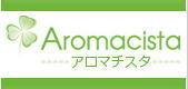 Aromacista