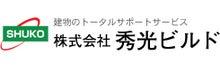 �竃「来のブログ
