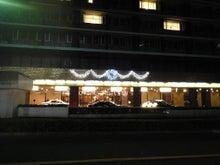 まったりトラベラーのまったりブログ-ホテルオークラ1