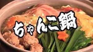 $B-TRIBE TV WEB版-ちゃんこしん川