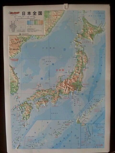 歩き人ふみの徒歩世界旅行 日本・台湾編-クニャマップ