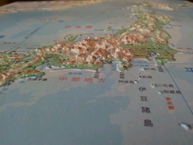 歩き人ふみの徒歩世界旅行 日本・台湾編-立体地図