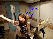 $KOTOKOオフィシャルブログ「☆きらきらみっけた晴れ曜日☆」Powered by Ameba-アクセルワールドED-Rec!!-2