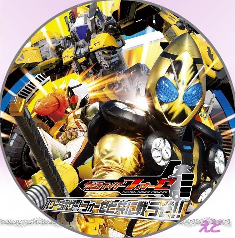えどぶろ-HEROCLUB02