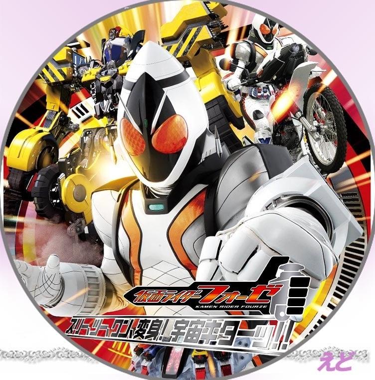 えどぶろ-HEROCLUB01