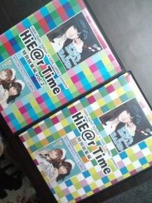 水野愛日☆まなびぃ☆ブログ-F1011984.jpg