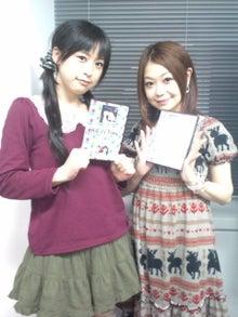 水野愛日☆まなびぃ☆ブログ-F1011983.jpg