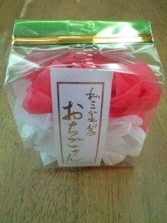 「ひろんぐー」の つぶやき @名古屋-プレゼント