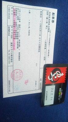 るいーじのだんぼーる★はうす-SBSH0273.JPG
