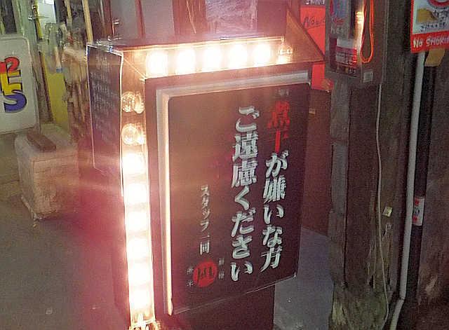 にゃほのラーメン日記(仮)-看板