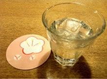 自由が丘.netブログ-お水