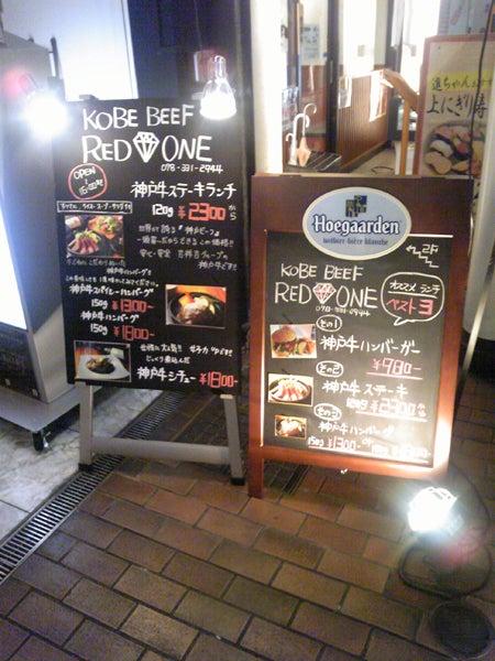 $西 龍治(RyujiNishi)のブログ 「食の一期一会」-3