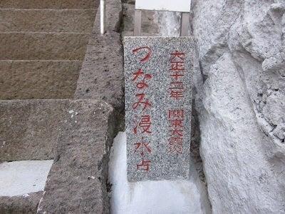 ちーさんのブログ
