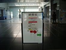 $福島県在住ライターが綴る あんなこと こんなこと-20120210テクノコム