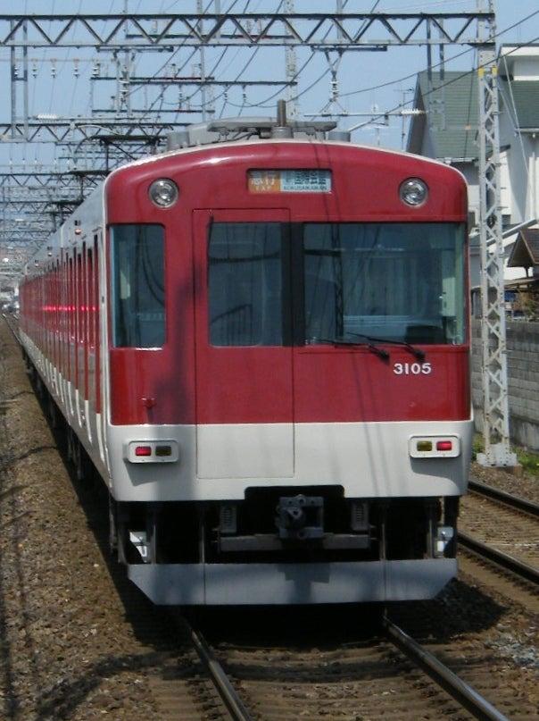 近鉄3200系急行
