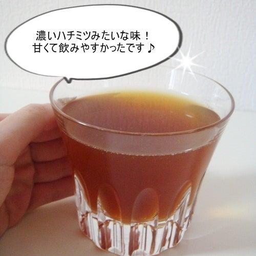 $ベジーデル酵素 効果あり酵素ダイエット【体験日記更新中】