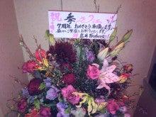 祇園の住人 お水編-IMG_20120208_201029.jpg