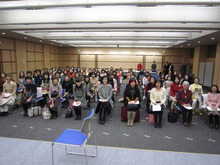 ★香港ときどき海外発★中医学博士・楊さちこの『アジアンビューティーまっしぐら』@アメブロ