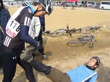 日本全国町おこし / Japan Cycle Crossing