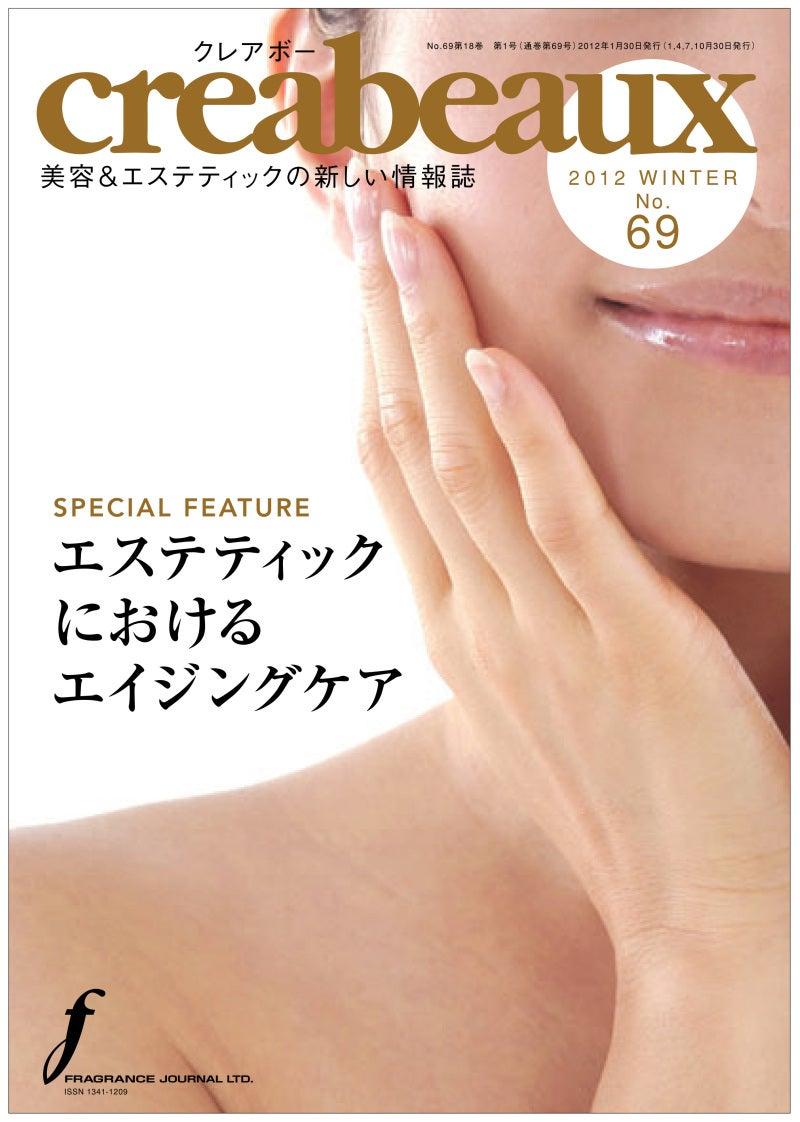 UP+CONDITION(アップコンディション)辻亮ブログ