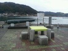 美波町の記念撮影スポット-004阿波沖海戦小公園