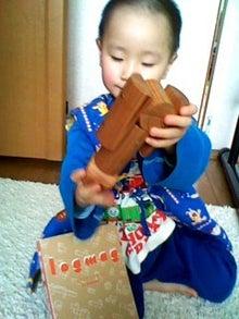 山田スイッチの『言い得て妙』 仕事と育児の荒波に、お母さんはもうどうやって原稿を書いてるのかわからなくなってきました。。。-120212_1155~001.jpg