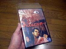 地獄のゾンビ劇場-商品DVD