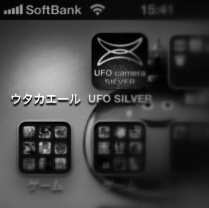 $のほほんiPhoneアプリレビュー-bug00