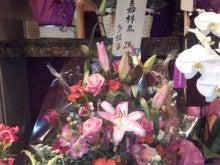 祇園の住人 お水編-IMG_20120212_150421.jpg