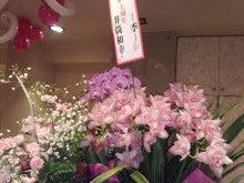 祇園の住人 お水編-IMG_20120212_150511.jpg