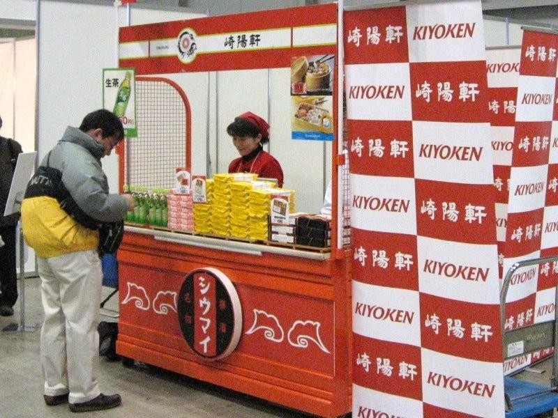 Panda's Toy Box  -パンダのおもちゃ箱-