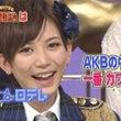 AKB48 13期生…