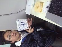 愛媛みかん  |   しばなぎさ-2012020916030000.jpg